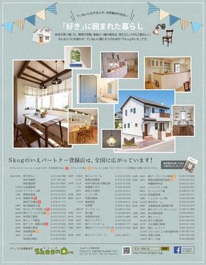 &home 7月15日発売